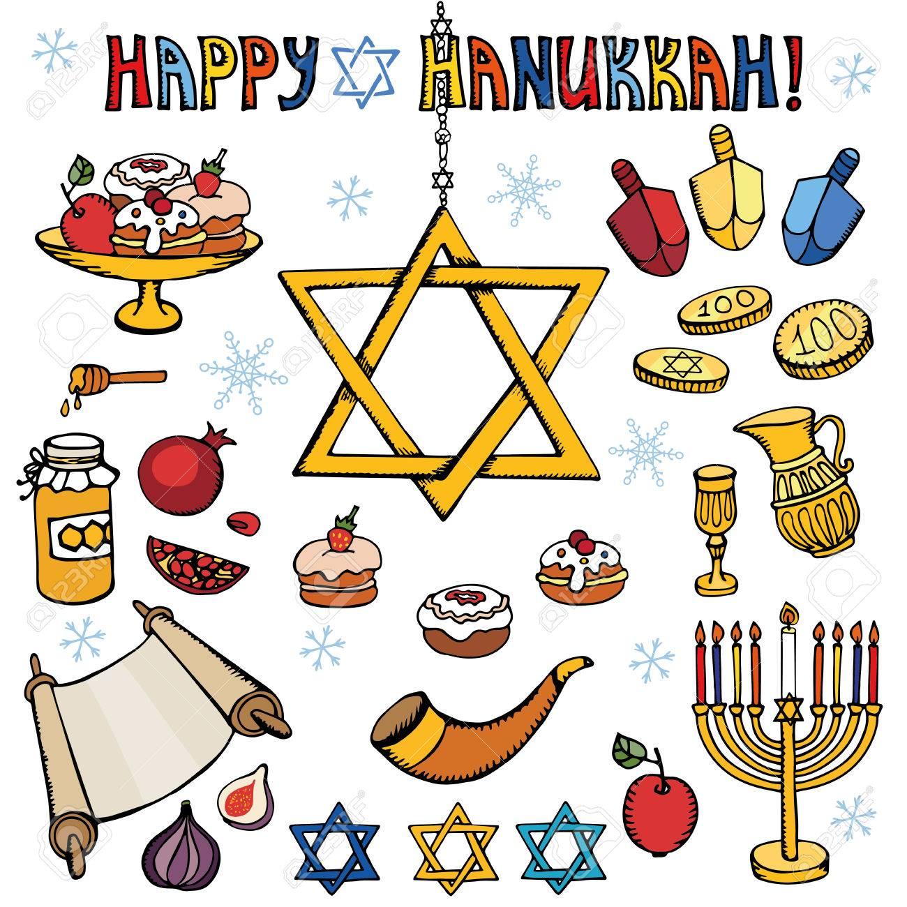 Hanukkah symbols setodle hand drawing jewish holiday icons hanukkah symbols setodle hand drawing jewish holiday iconsdecoration elements setswet biocorpaavc