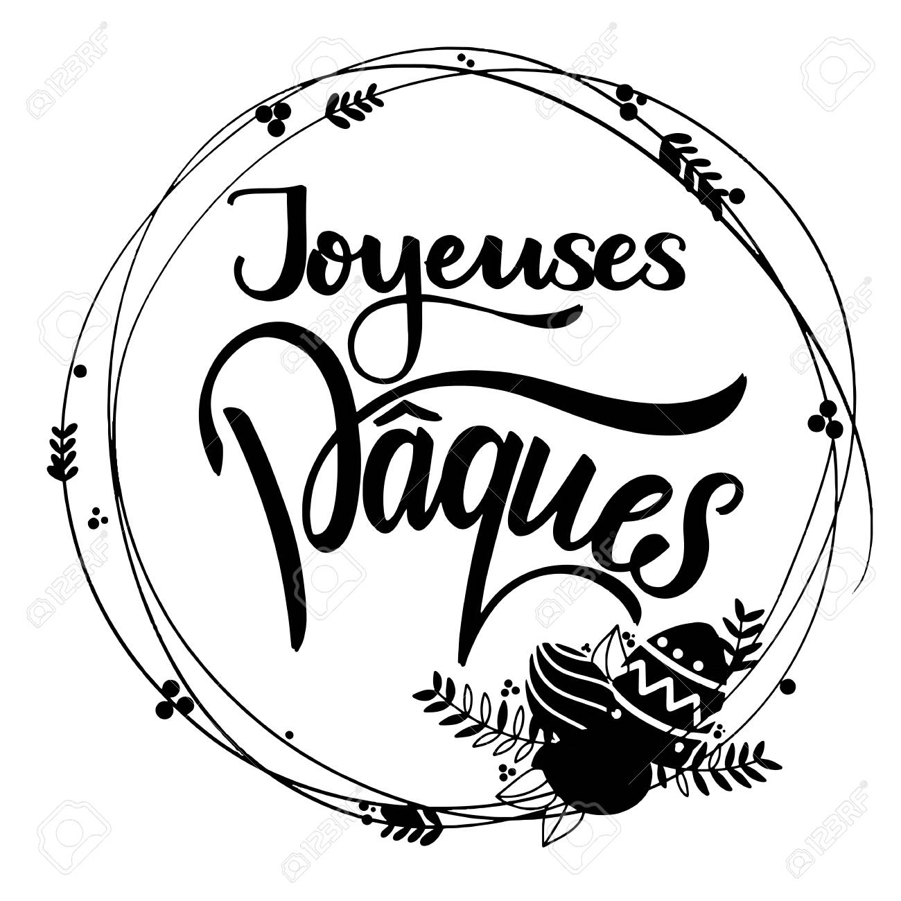 Joyeuses Paques Lettering Happy Easter Lettering In French