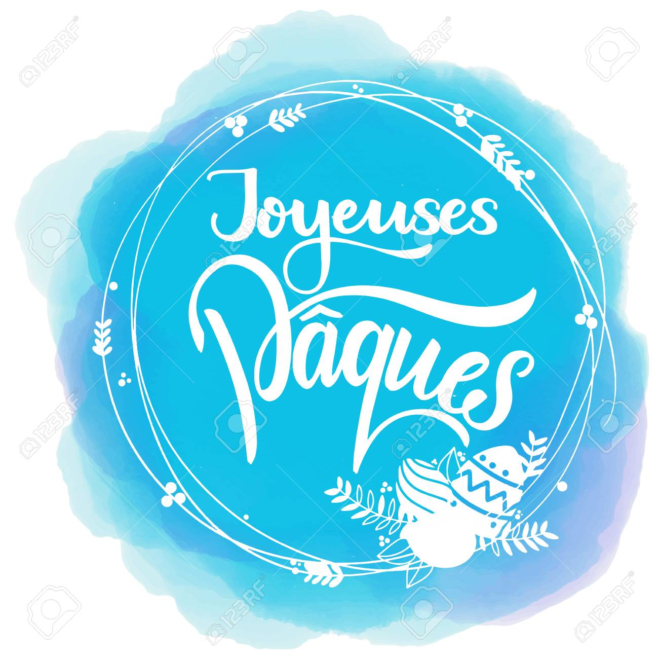 Joyeuses Paques Colorful Lettering Happy Easter Lettering In