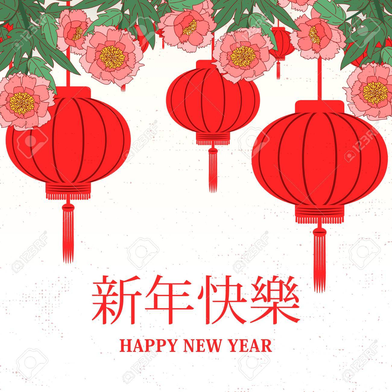 illustration of happy new year card with eight fortunate red chinese lanterns wealthy peony flowers