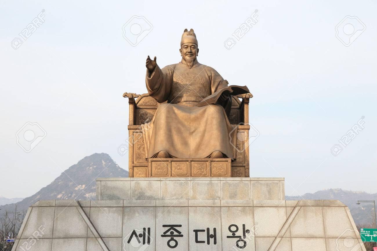 世宗大王は、韓国の王の像 の写...