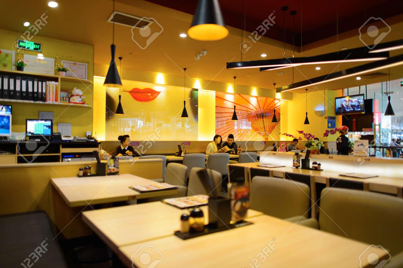 Shenzhen China February 16 2015 Ajisen Ramen Restaurant Stock