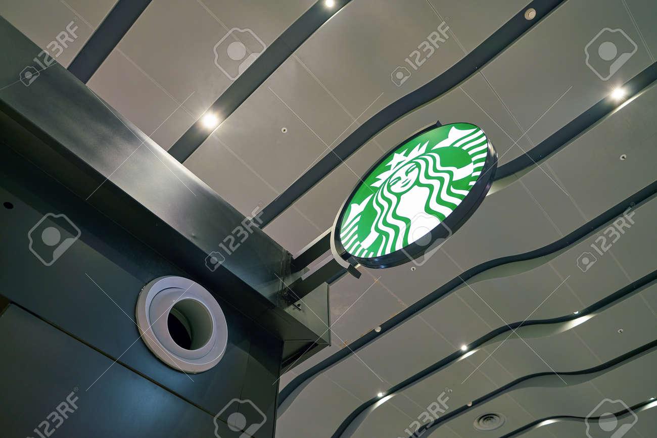 SAINT PETERSBURG, RUSSIA - CIRCA MAY, 2018: Starbucks Coffee