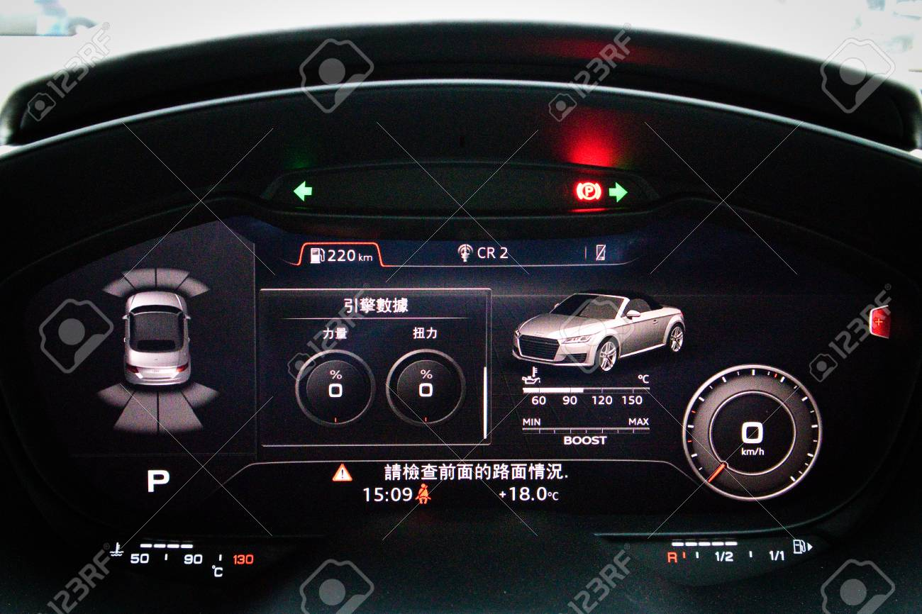 Hong Kong China Jan 4 2018 Audi Ttrs 2018 Dashboard Jan 4