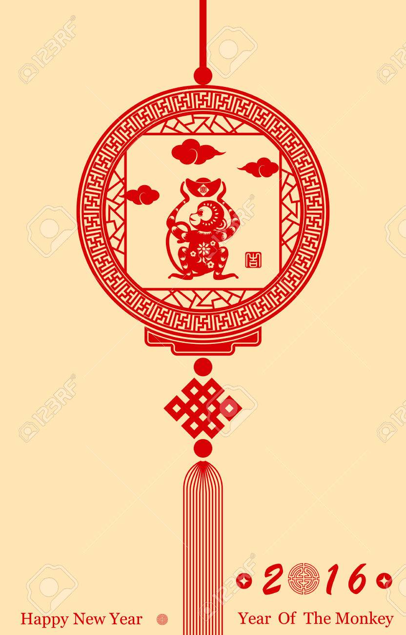 Chinese new year greeting card with monkey vector illustration , Red stamps which on the attached image Translation: Lucky - 50246505
