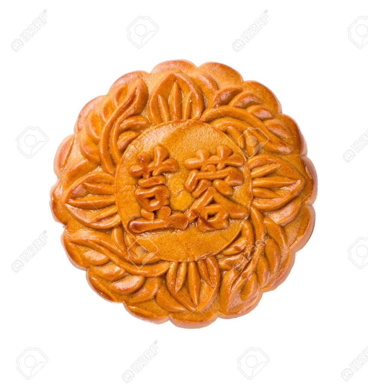 Chinese Mooncake - 15041206