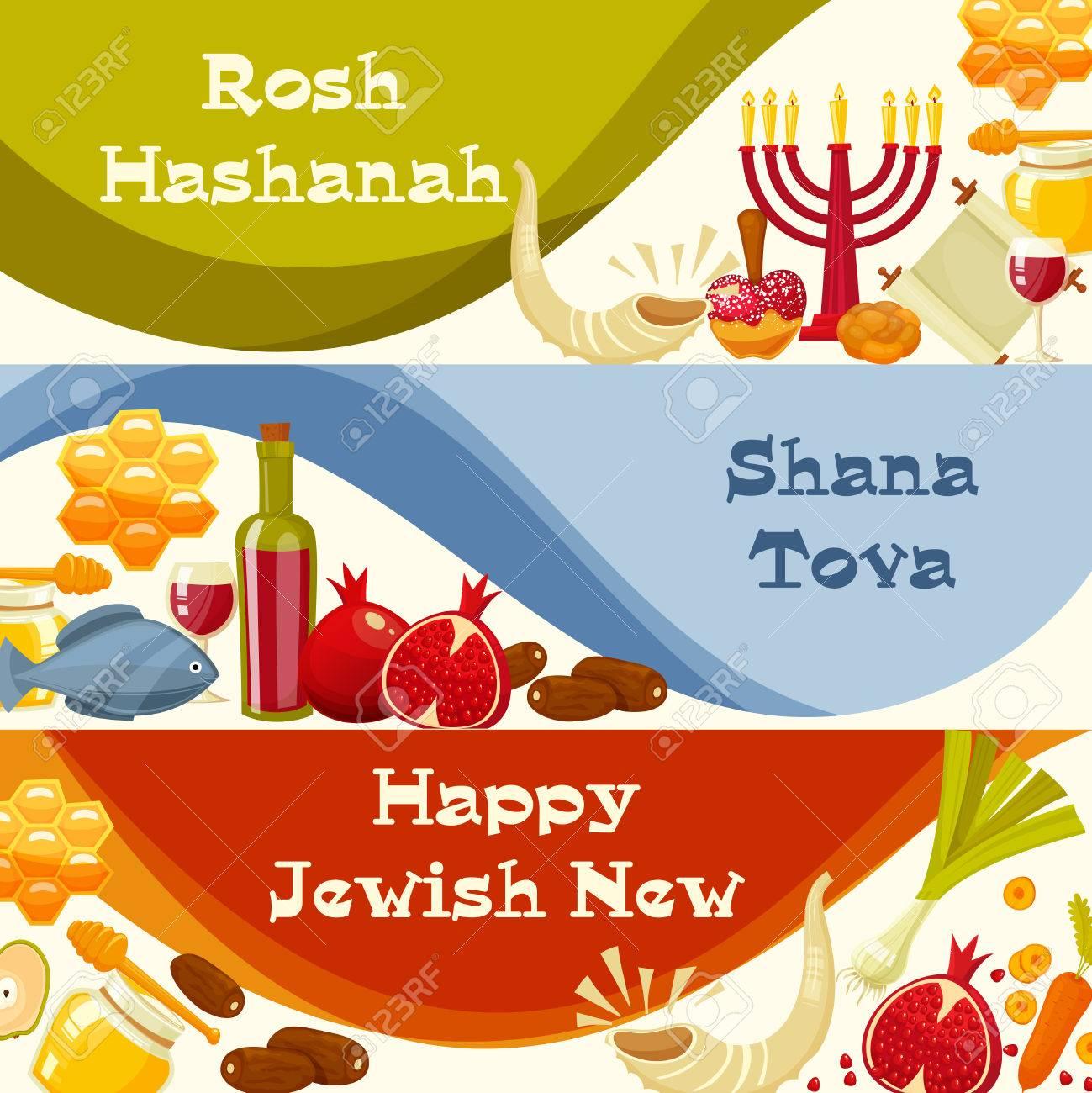 Rosh hashanah shana tova or jewish new year cartoon flat vector rosh hashanah shana tova or jewish new year cartoon flat vector banners setaditional biocorpaavc