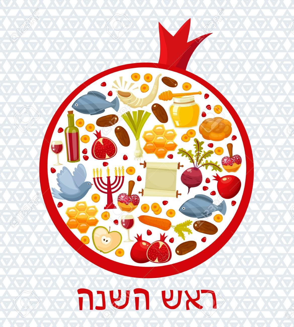 Rosh Hashanah, Shana Tova or Jewish New year cartoon flat vector icons round background.Traditional symbols of Jewish new year holiday Rosh Hashanah - 65581358