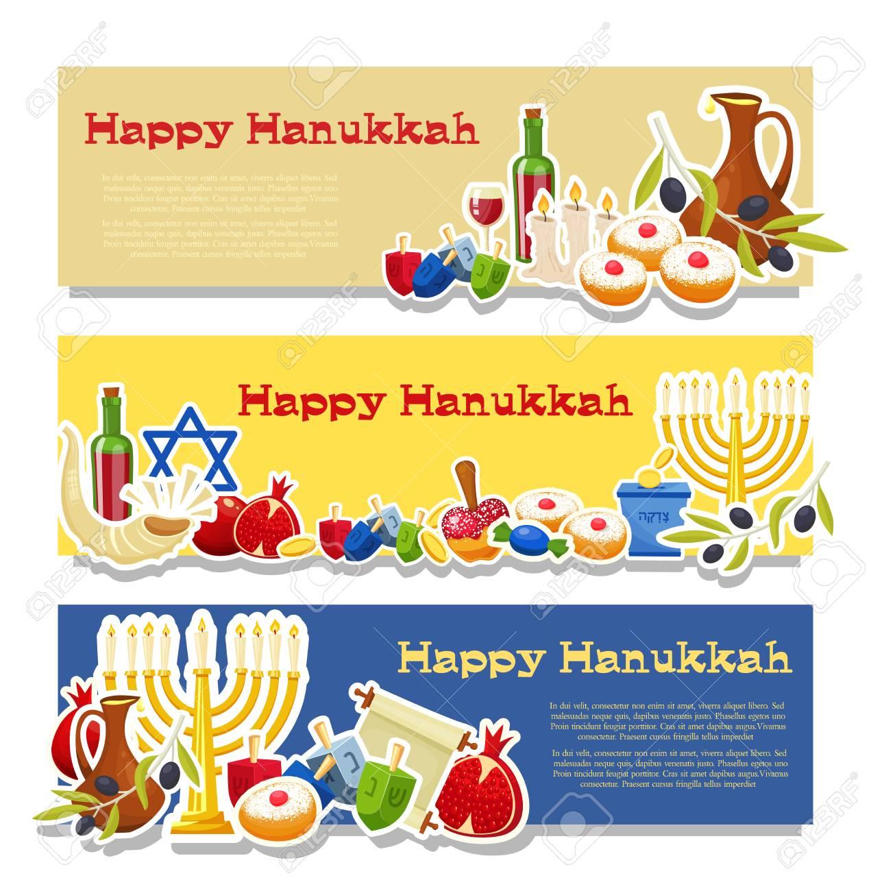 Jewish Holiday Hanukkah Horizontal Banners Set Traditional Symbols