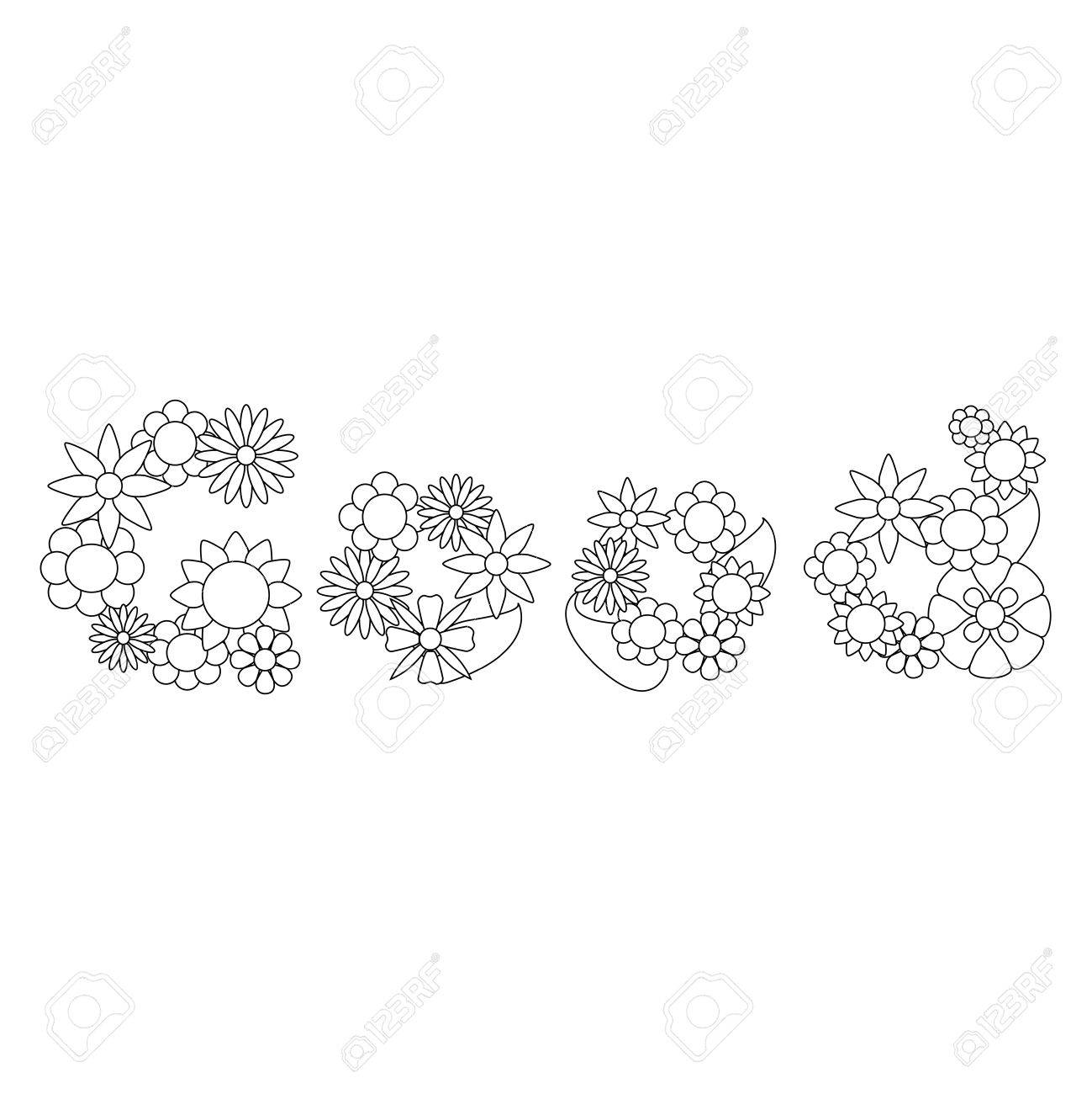 良い言葉花飾りの図良い言葉花飾りイラスト花単語着色ぬりえはがき