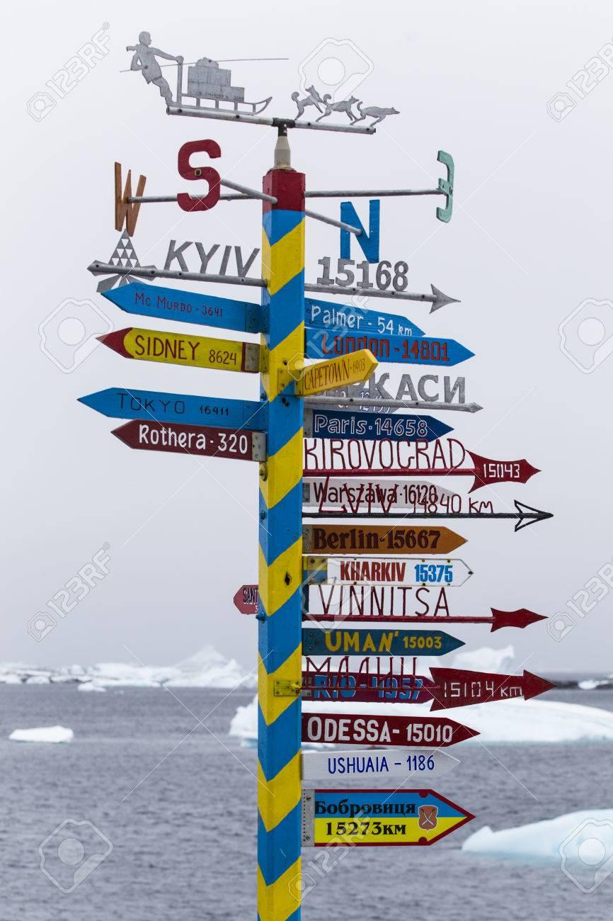ベルナツキー基地、Galindez 島...