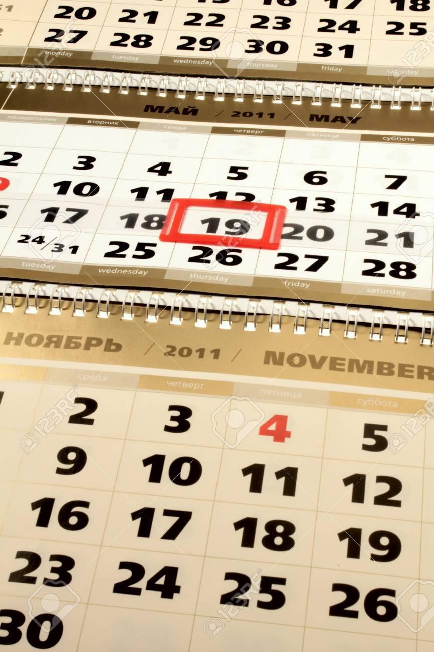 november may calendar