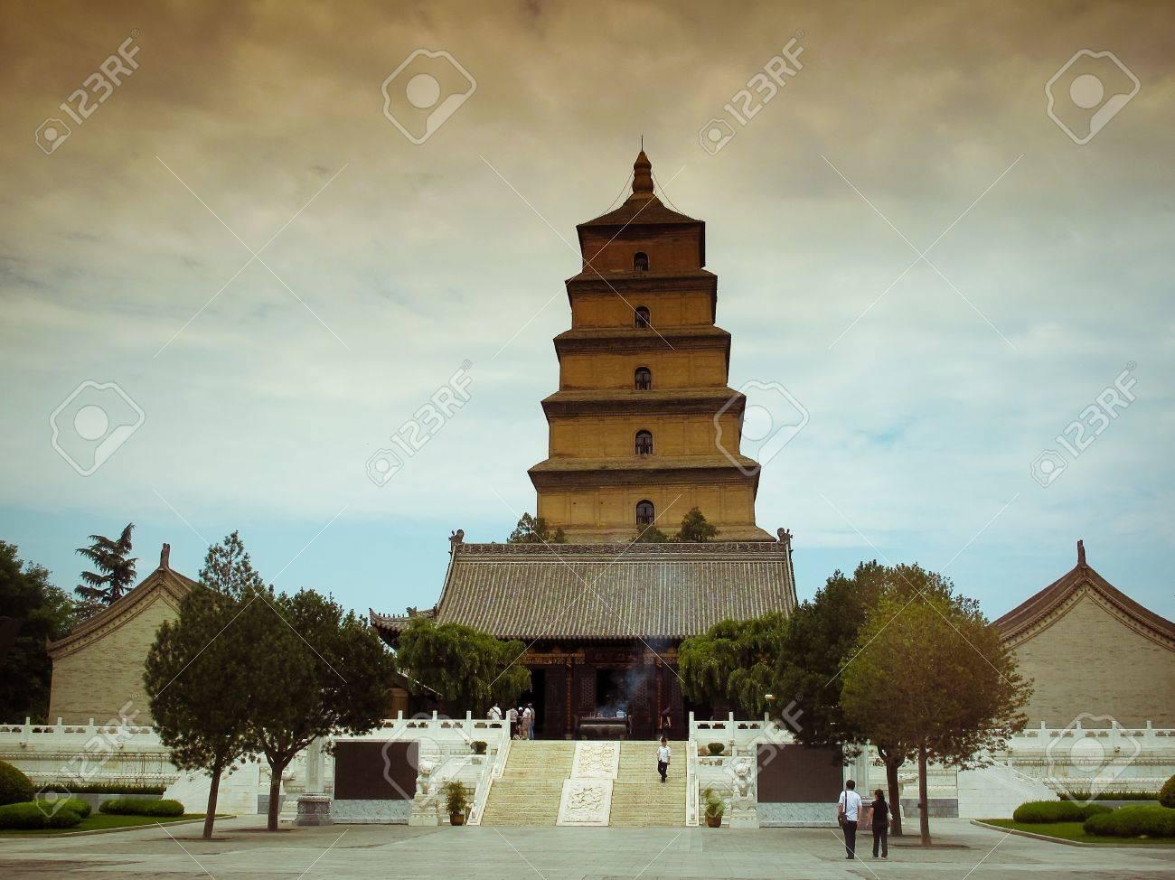 Giant Wild Goose Pagoda - Buddhist pagoda in Xian, China. - 9509682