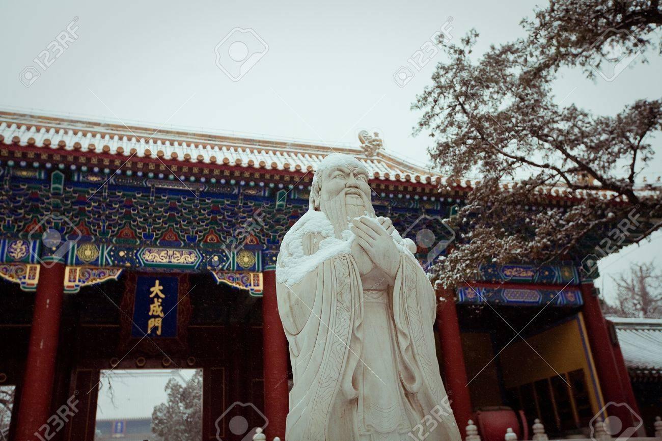 Confucius Temple in Beijing - 18043232