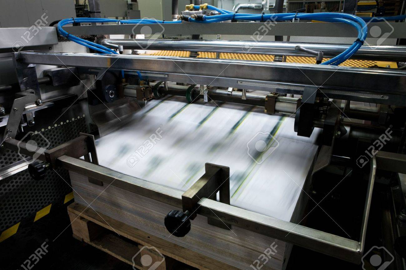 Polygraphic process in a modern printing house Stock Photo - 4522386