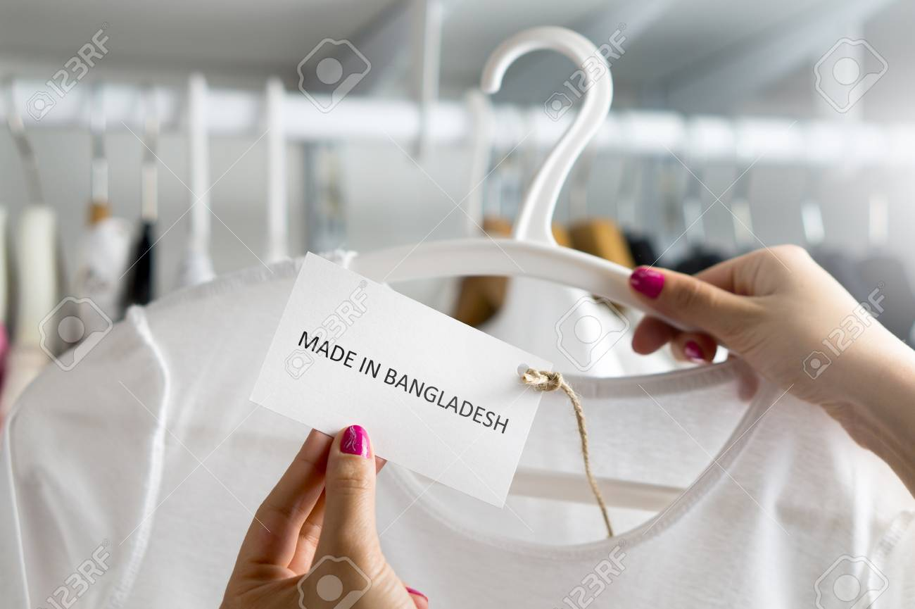 T-shirt made in Bangladesh. - 95504846