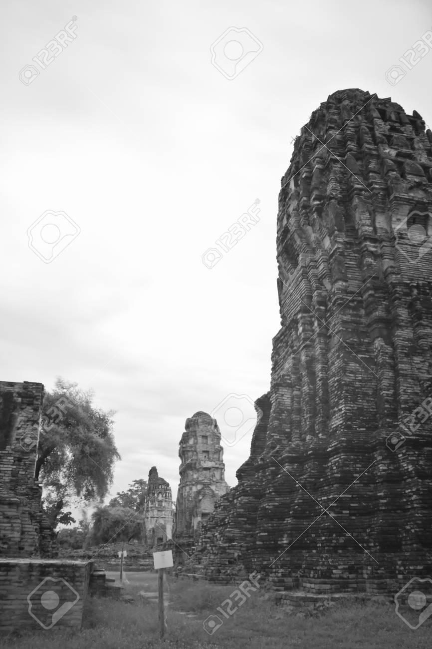 pagoda photo by infrared at Phra Nakhon Si Ayutthaya  thailand Stock Photo - 14839410