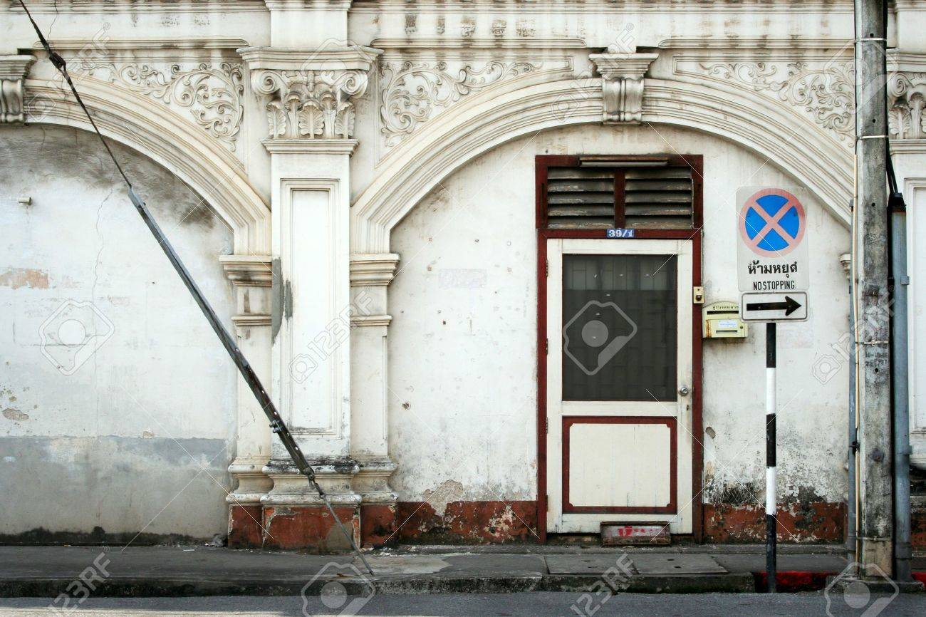 Wall and door of the home row Phuket Old Town. Old Road in Phuket Town Row Old Town. - 7973386