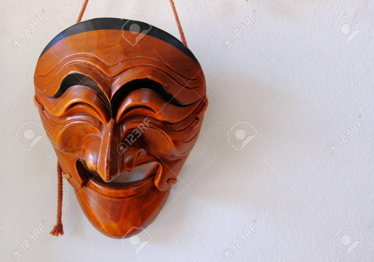 masque protection coreen