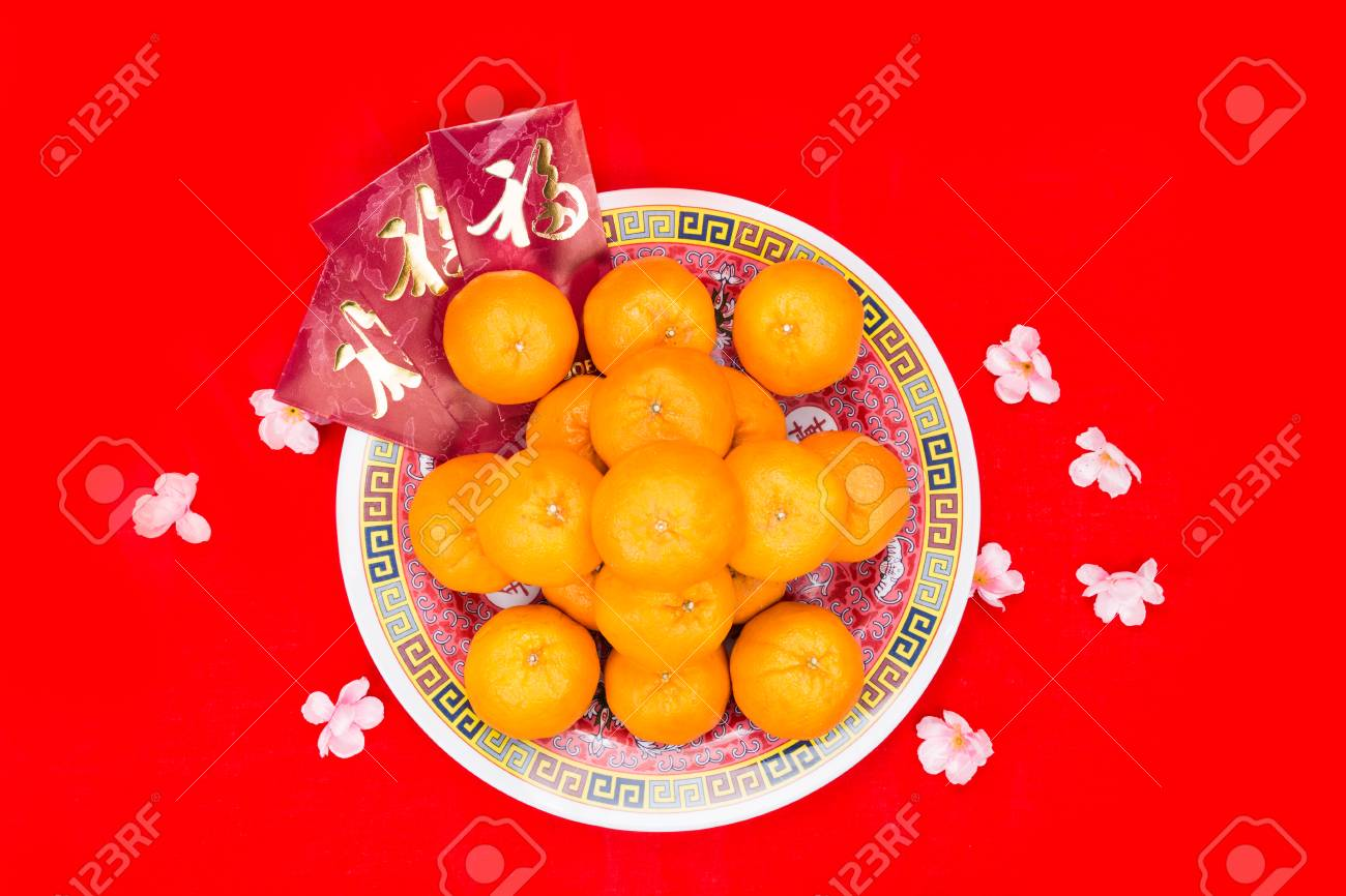 Mandarin Oranges On Plate With Good Luck Festive Greetings Chinese