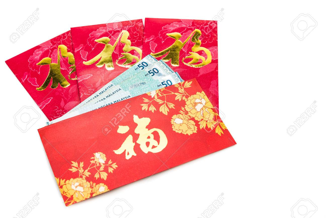Hung bao or red packet with good fortune chinese character filled hung bao or red packet with good fortune chinese character filled with malaysia ringgit currency stock buycottarizona Image collections