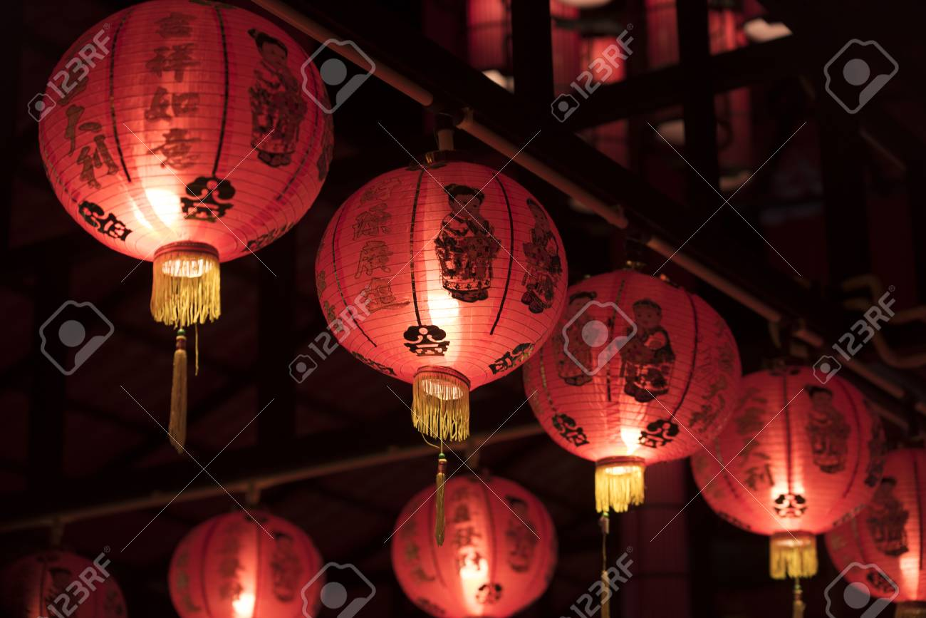 Red Lanterns Oriental Charm As Background Or Wallpaper