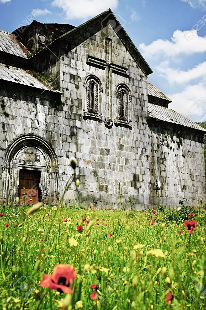 Ancient Christian Monastery / Church in Armenia - Akhtala Monastery Stock Photo - 10398313