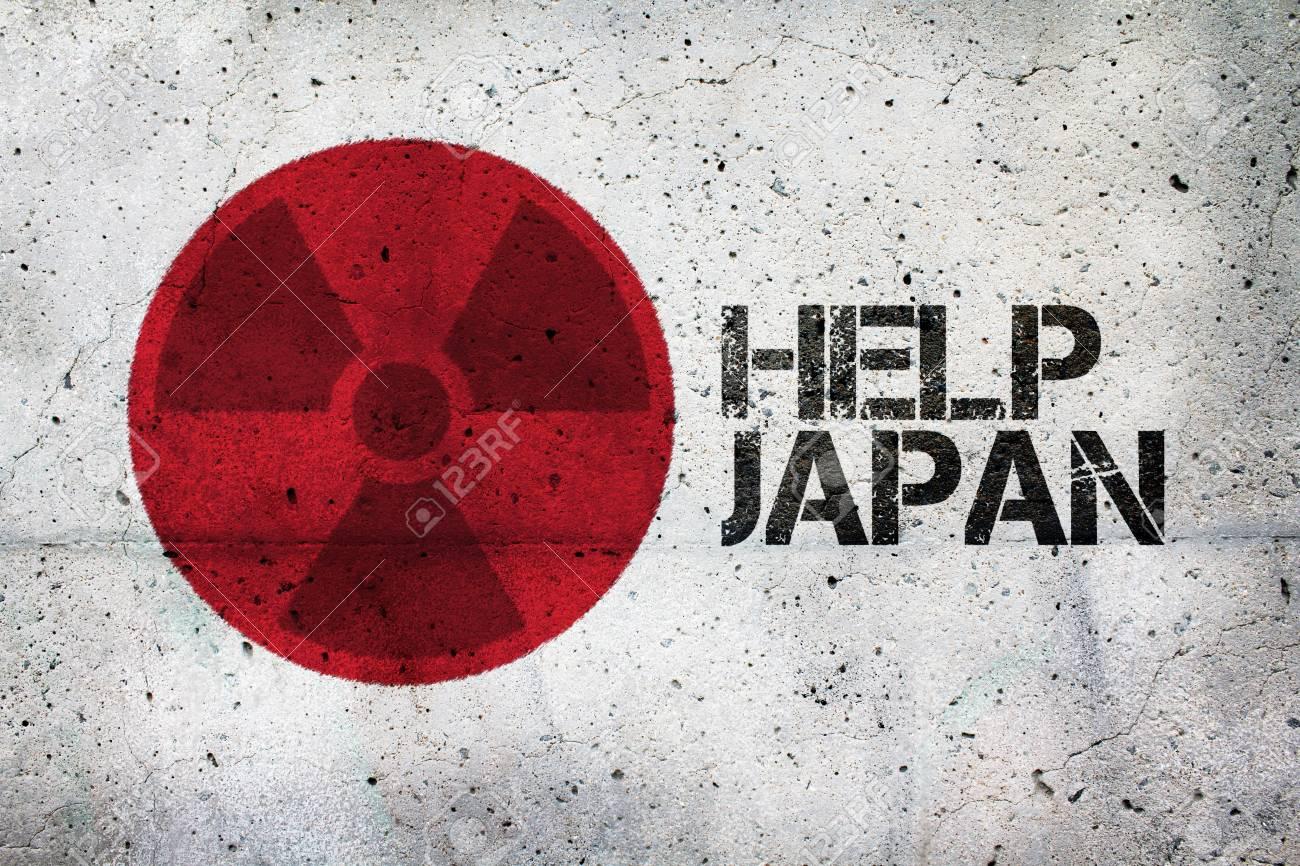 Help Japan Stock Photo - 9043784
