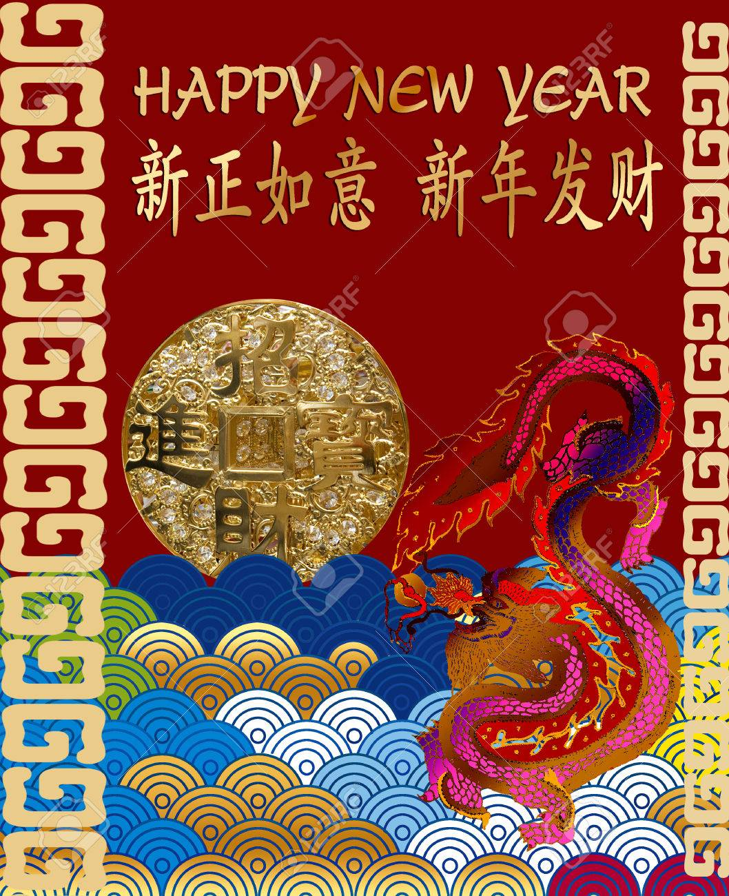 Chinese New Year Card Gold Dragon On Gold Wave Chinese Wording ...