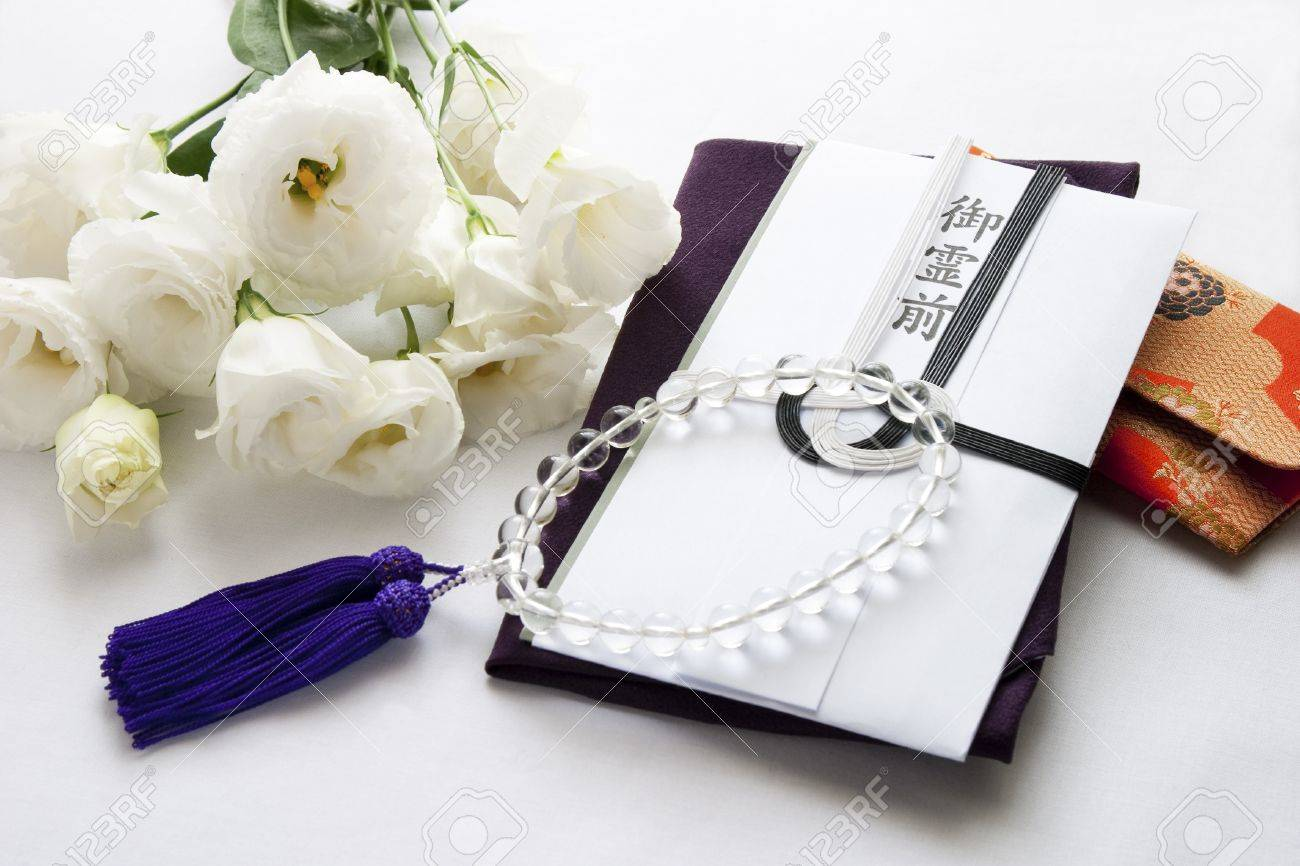 Rosary, unhappiness bag, Lisianthus - 15707711