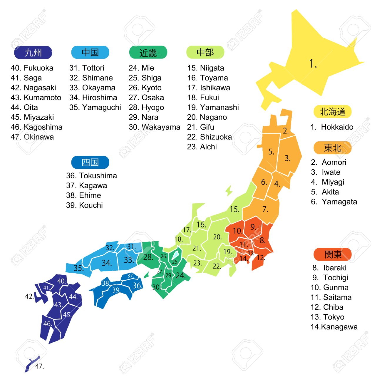 Japanese Map That Is Colorcoded To Eight Royalty Free Cliparts - Japan map 5