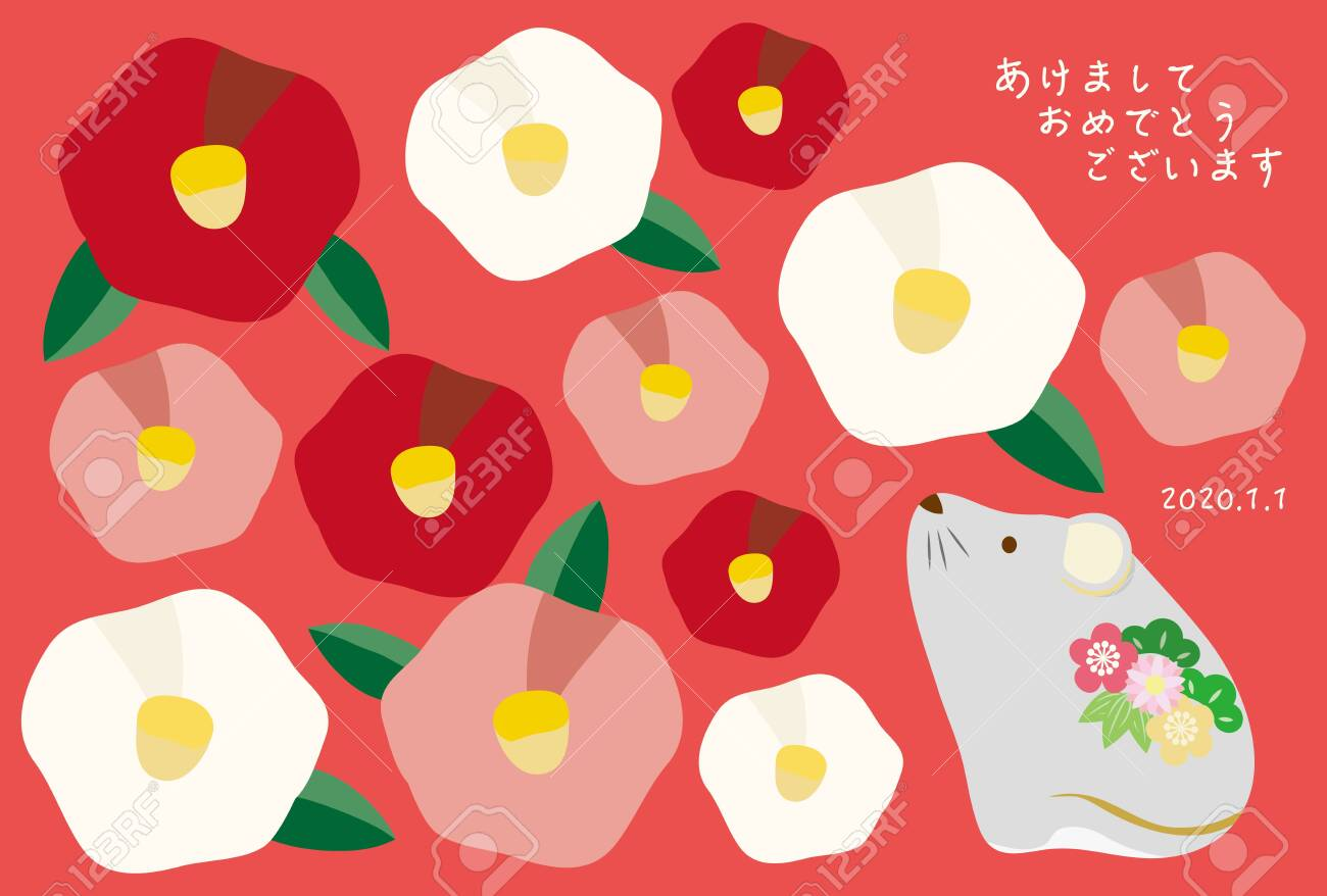 New year card illustration of mouse and camellia pattern. - 132465574