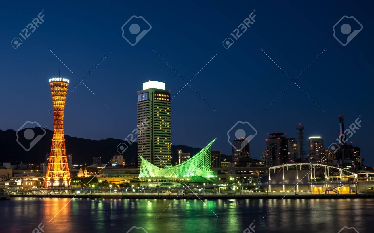 Kobe Port Tower Night Light  Stock Photo - 22715692