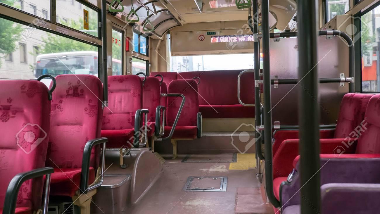 Inside bus transportation on Japan