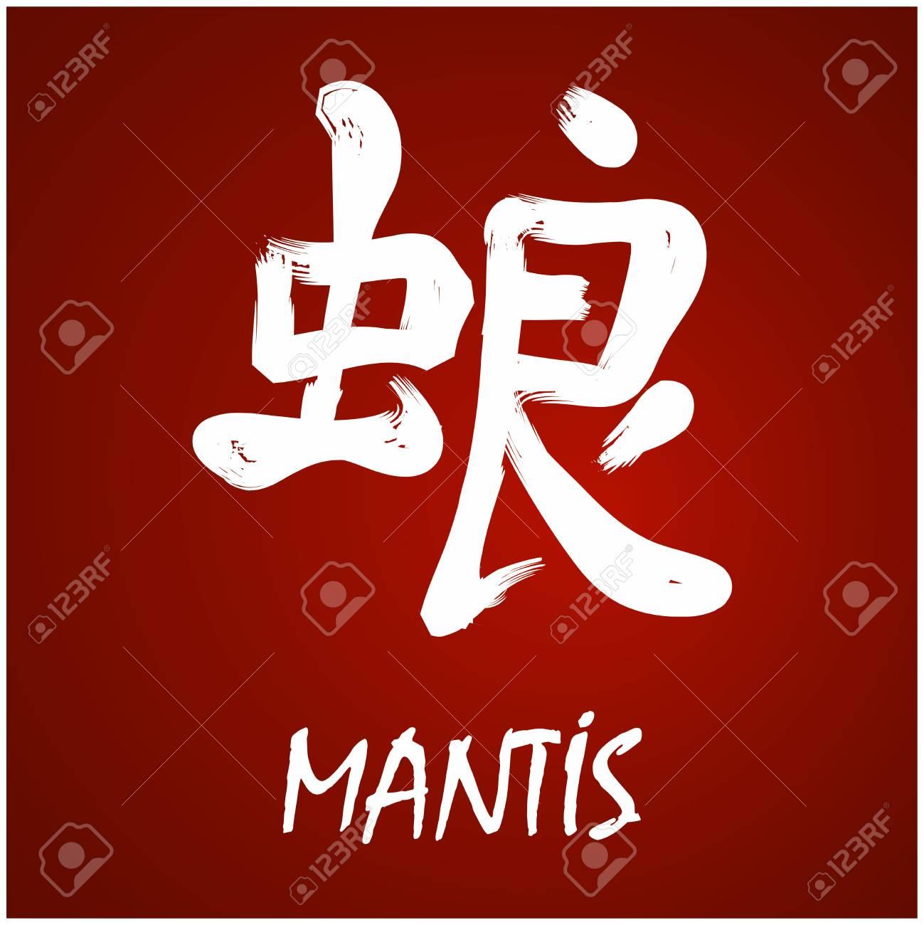 japanese praying mantis tattoo meaning