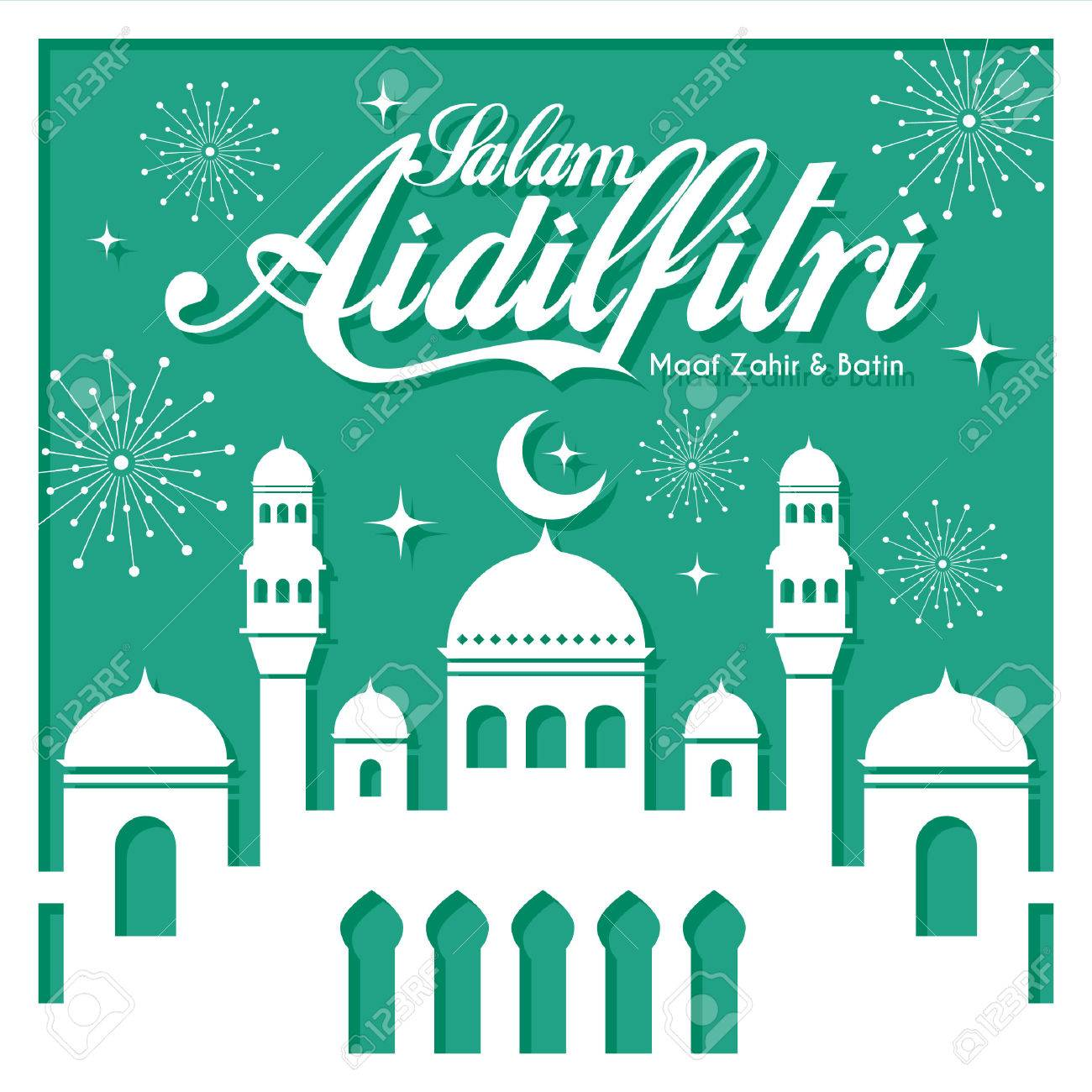 hari raya aidilfitri greeting card template design vector mosque and fireworks in paper cut style