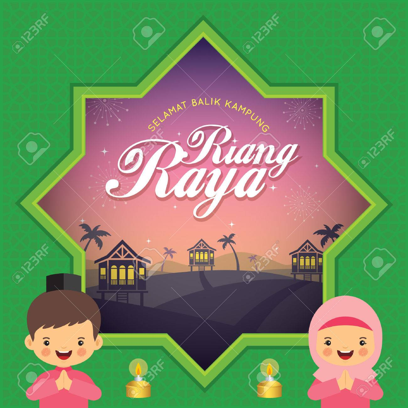 Hari Raya Aidilfitri Greeting Card Template Cute Muslim Boy And
