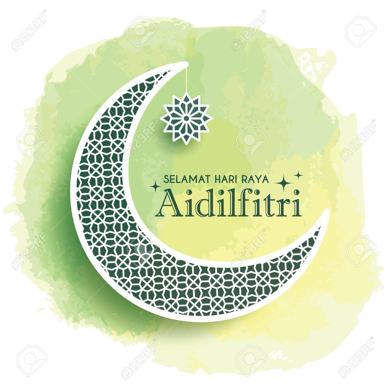 Hari Raya Aidilfitri Greeting Card Template Design Decorative