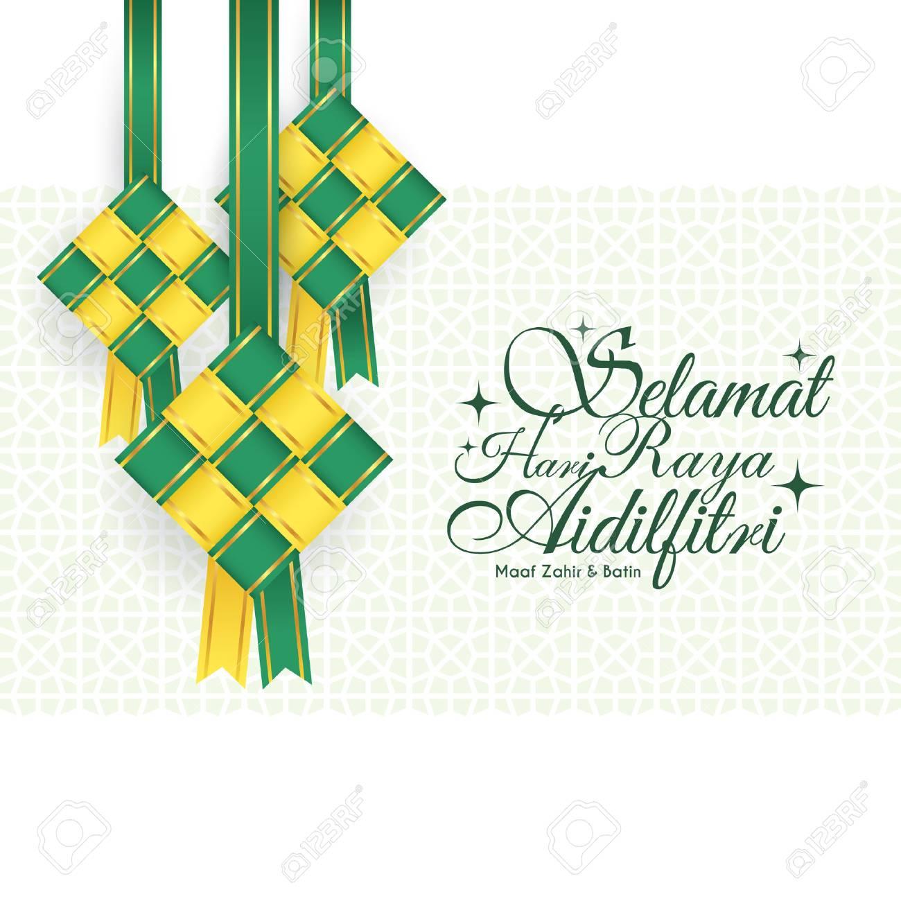 Selamat Hari Raya Aidilfitri Greeting Card Vector Ketupat With