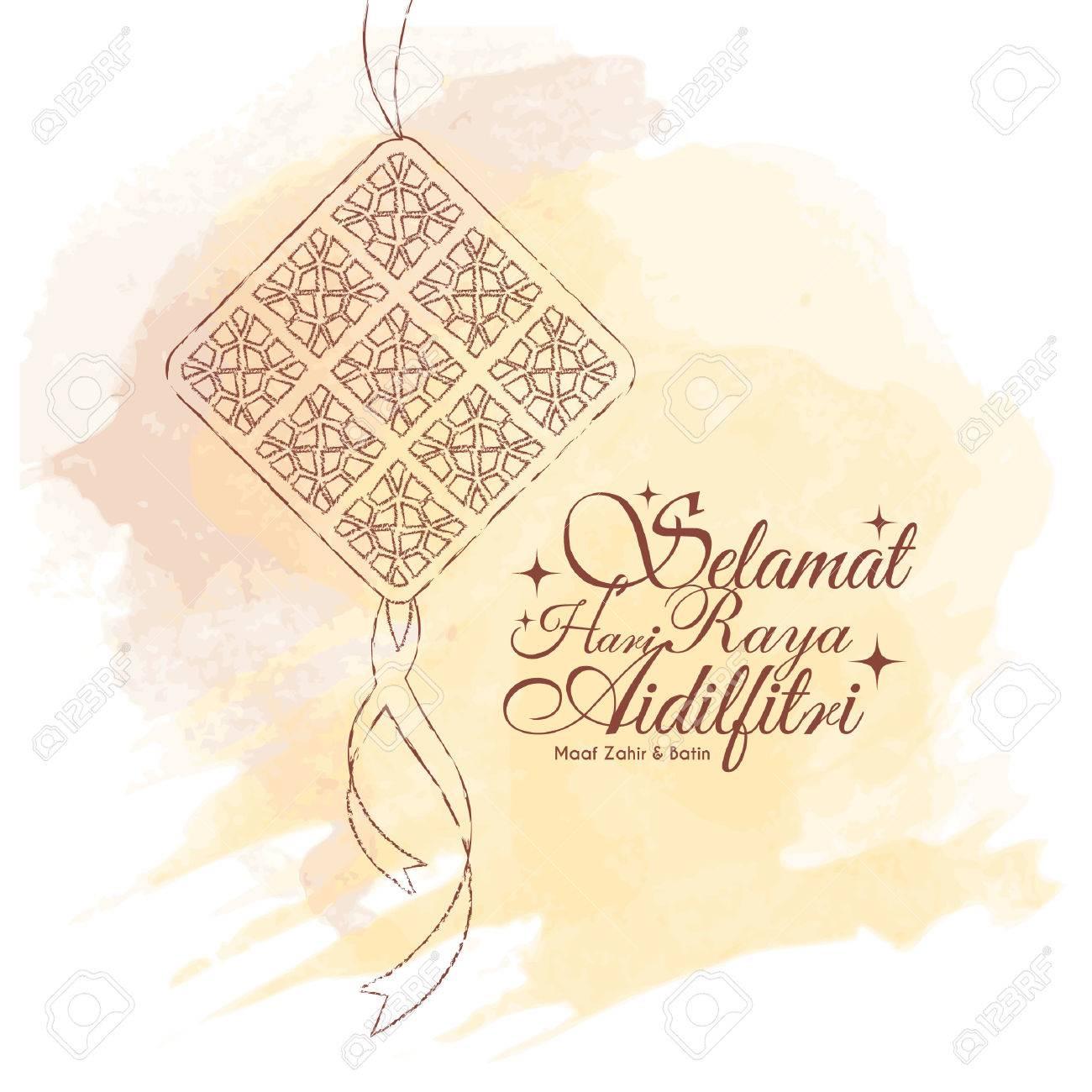 Hari Raya Aidilfitri Greeting Card Template Design Hand Drawn Royalty Free Cliparts Vectors And Stock Illustration Image 80018509