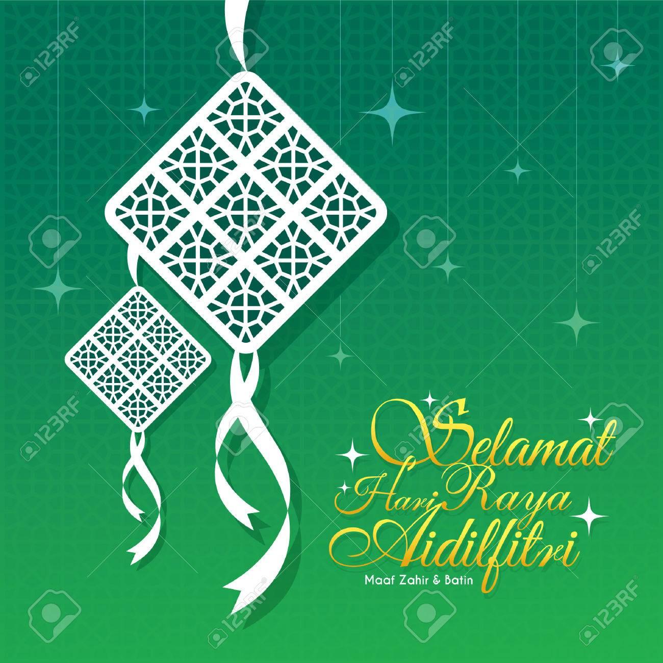 Hari raya aidilfitri greeting card vector ketupat with starry hari raya aidilfitri greeting card vector ketupat with starry islamic pattern as background kristyandbryce Images