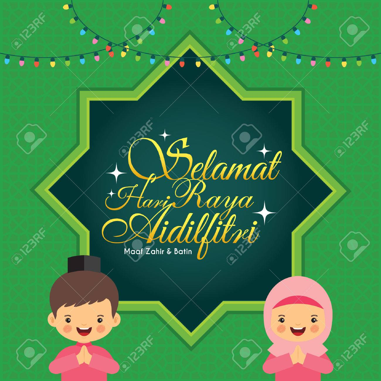Hari raya aidilfitri vector illustration cute muslim kids with hari raya aidilfitri vector illustration cute muslim kids with colorful light bulbs and frame kristyandbryce Images