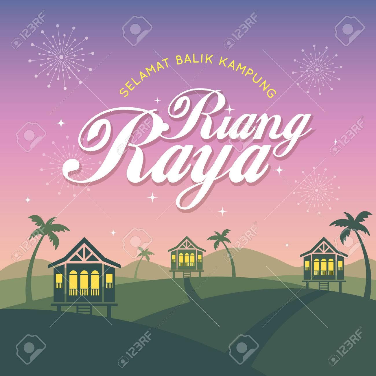 hari raya aidilfitri greeting card template vector traditional