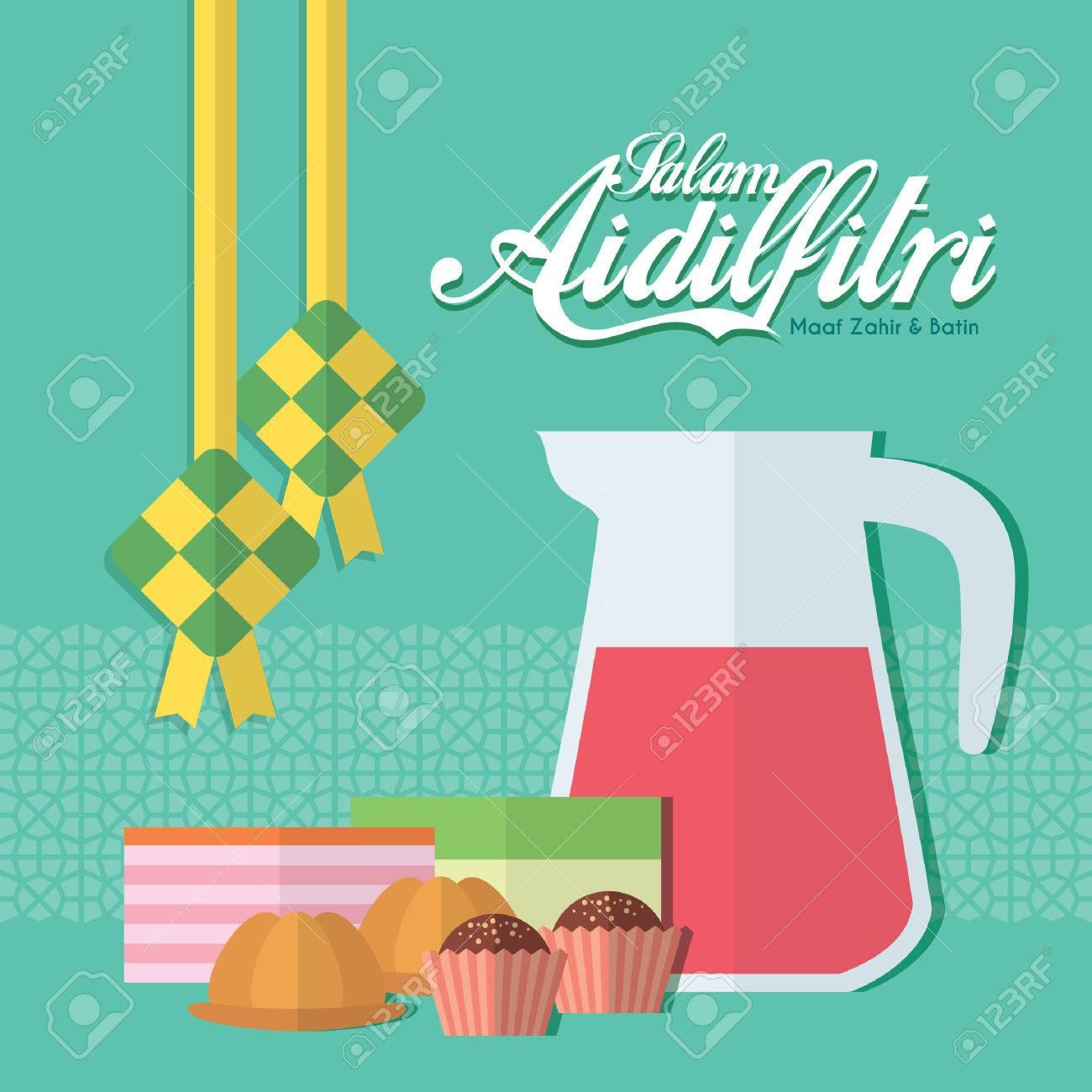 Salam aidilfitri greeting card with ketupat malay rice dumpling salam aidilfitri greeting card with ketupat malay rice dumpling kuih muih malay kristyandbryce Images