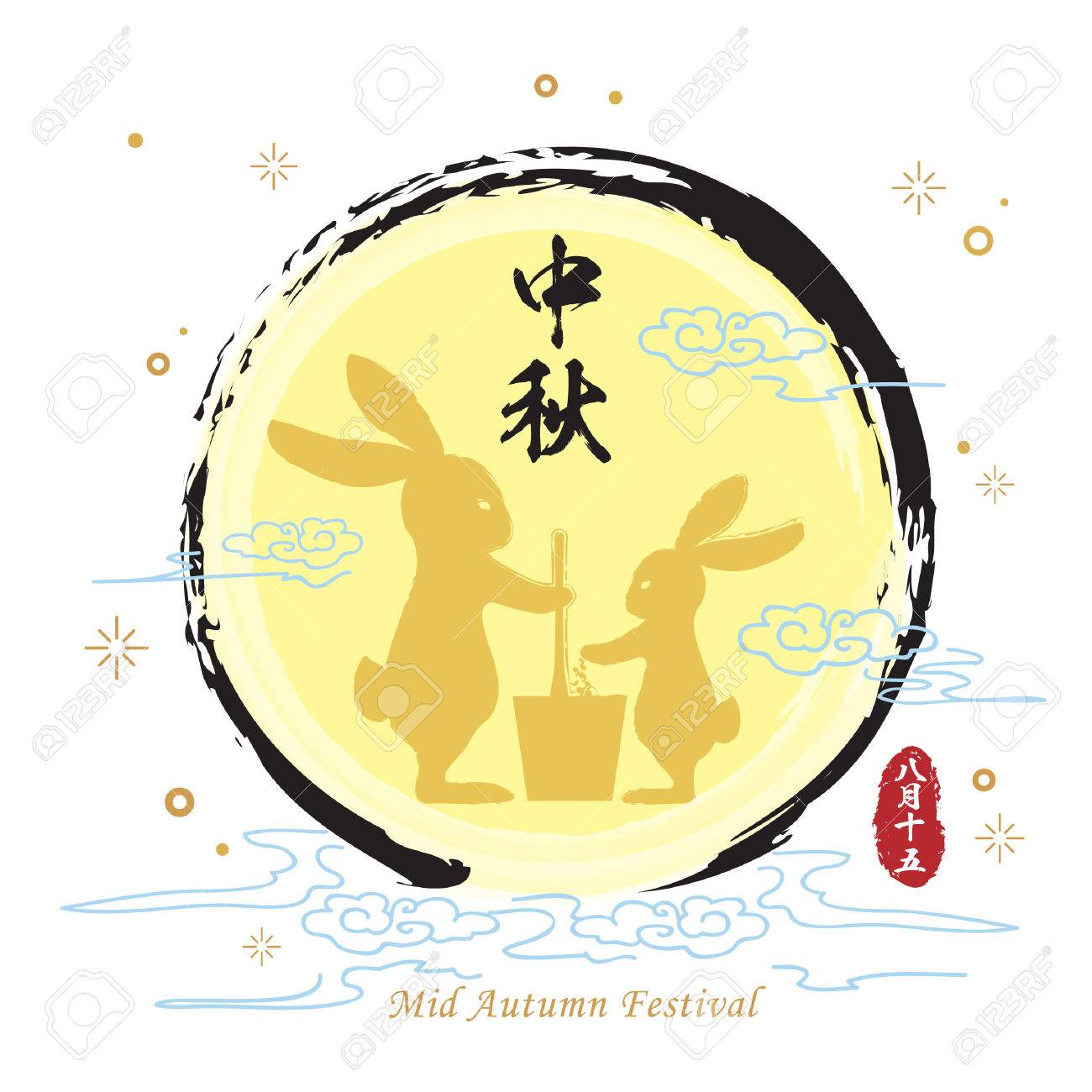 Mid autumn festival greeting with hand drawn full moon and bunny mid autumn festival greeting with hand drawn full moon and bunny silhouette on starry background m4hsunfo