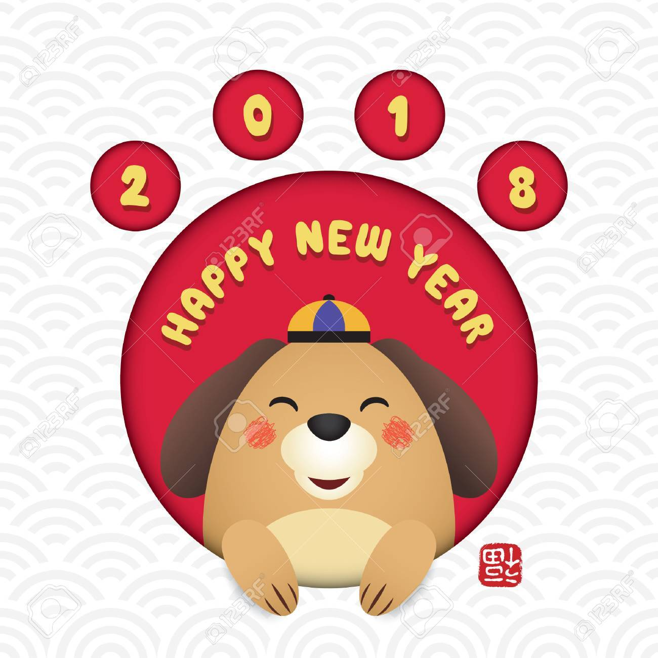 2018 year of dog happy new year greeting card template cute cartoon dog with