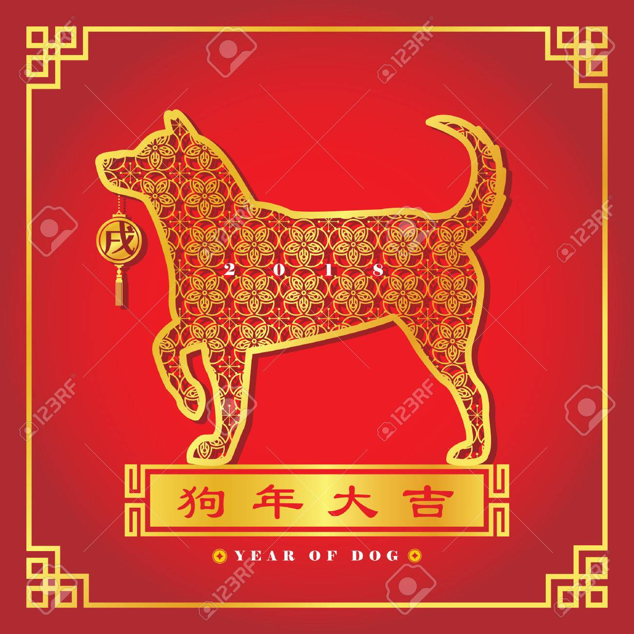 2018 Year Of Dog Chinese New Year Greeting Card Of Golden Dog