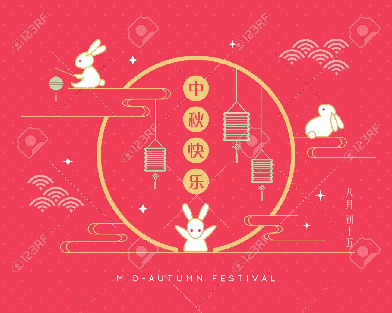 Mid autumn festival illustration of full moon and bunny on pink polka dot background. (caption: happy mid-autumn festival ; 15th august) - 84720292