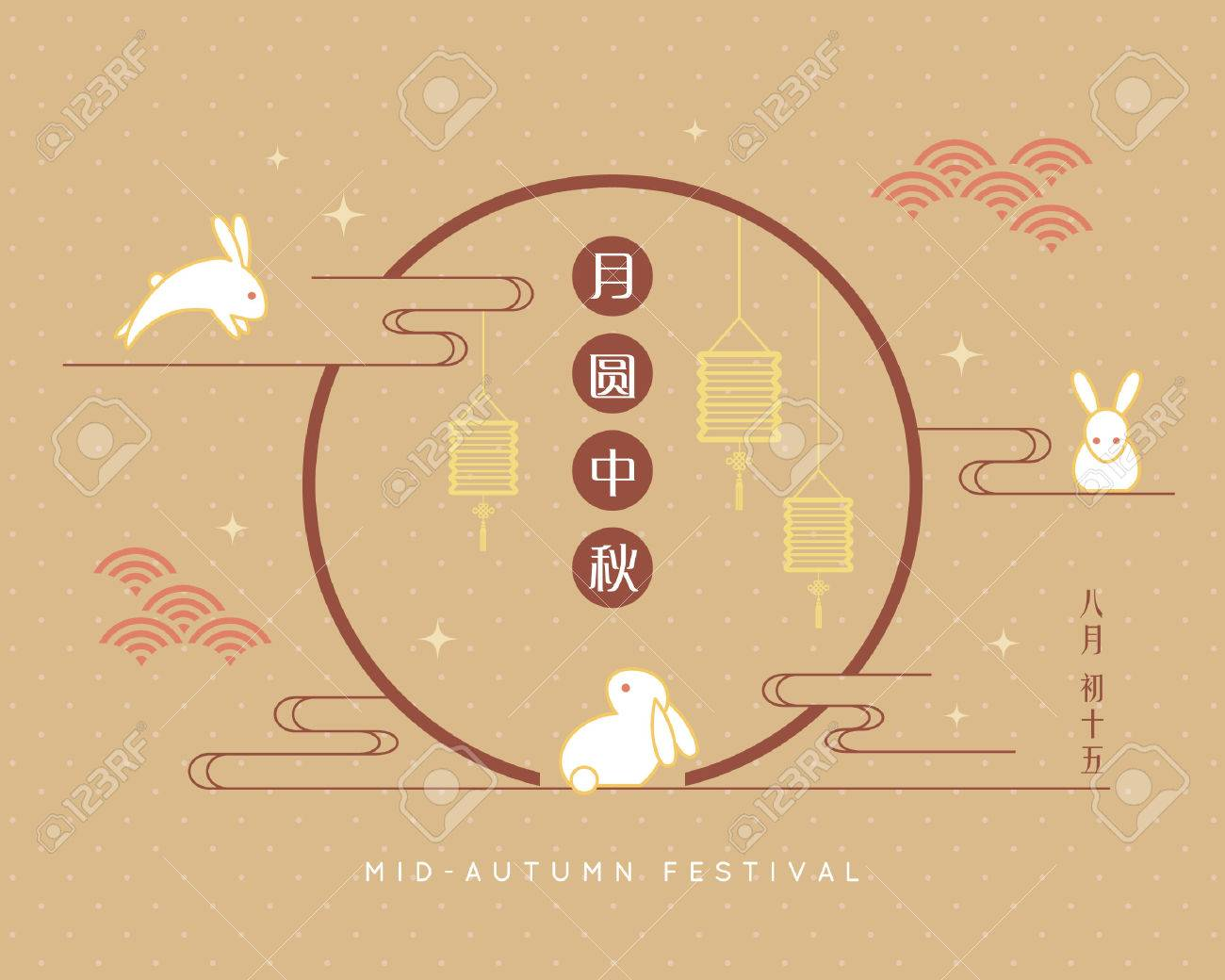 Mid autumn festival illustration of full moon and bunny on brown polka dot background. (caption: full moon day of mid-autumn ; 15th august) - 84720293