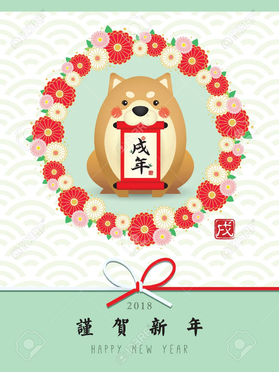 year of dog 2018 japanese new year card cute cartoon shiba dog